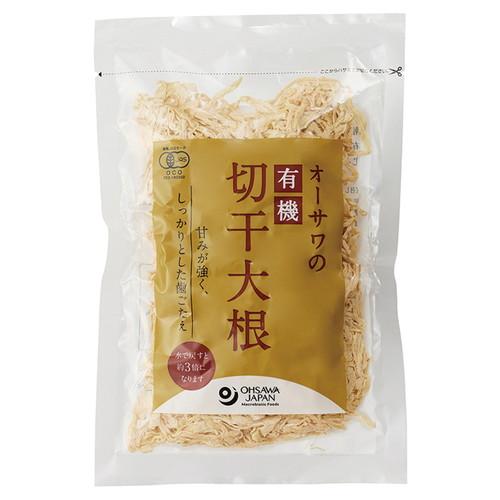 長崎産有機大根使用 天日乾燥 オーサワの有機切干大根(乾燥) 100g【オーサワジャパン】