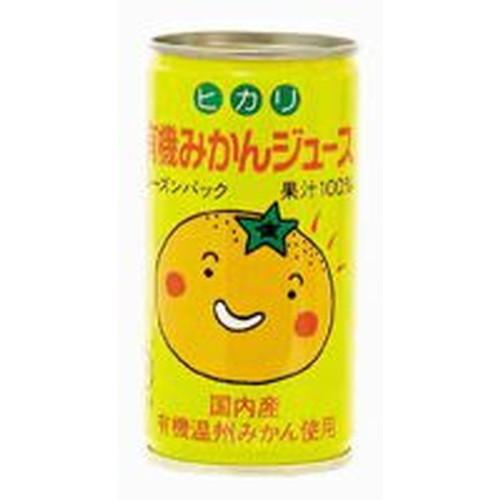 ヒカリ有機みかんジュース・30缶※送料無料(一部地域を除く)、熨斗代別途170円・ラッピング不可
