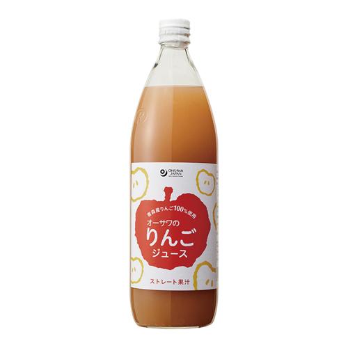 りんごジュース(ビン)900ml×6本セット+健康道場青汁3包プレゼント※送料無料(一部地域を除く)、ラッピング不可