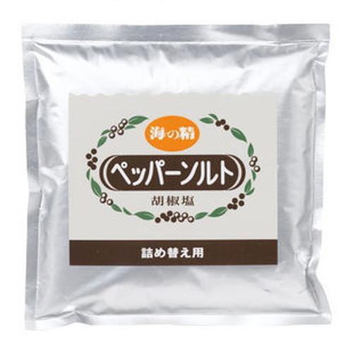 バースデー 記念日 ギフト 海外輸入 贈物 お勧め 通販 有機胡椒使用 ほどよい辛味と豊かな香り 海の精有機ペッパーソルト 55g 詰め替え用