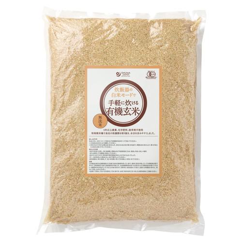 炊飯器の白米モードで手軽に炊ける有機玄米 (5kg) 【オーサワジャパン】