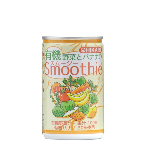 有機野菜とバナナのスムージー (160g×30缶) 【ヒカリ】※送料無料(一部地域をのぞく) ※荷物総重量20kg以上で別途料金必要