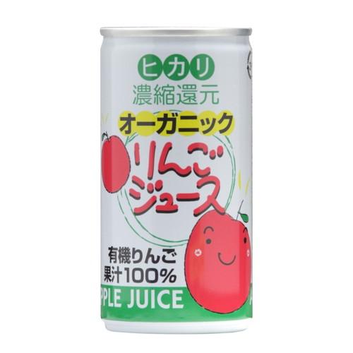 オーガニックりんごジュース(190g×60缶)+健康道場青汁3包プレゼント 【ヒカリ】 ※荷物総重量20kg以上で別途料金必要