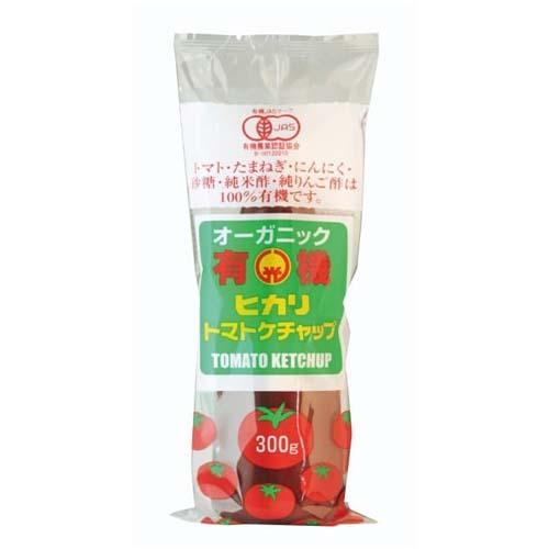 有機トマトケチャップ・チューブ 300g【ヒカリ】