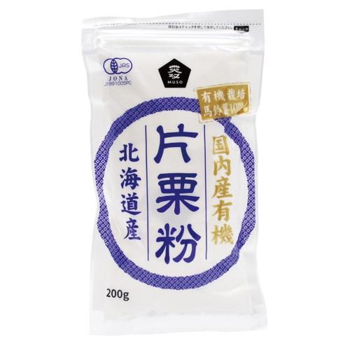 国内産有機・片栗粉 200g【ムソー】