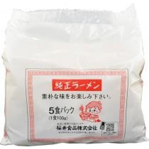 純正ラーメン (5食) 【桜井】※16個以上で別途送料必要