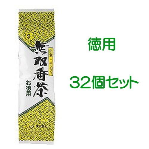 【まとめ買い価格】無双番茶・徳用(450g)32個セット【番茶】【日本茶】【国産】
