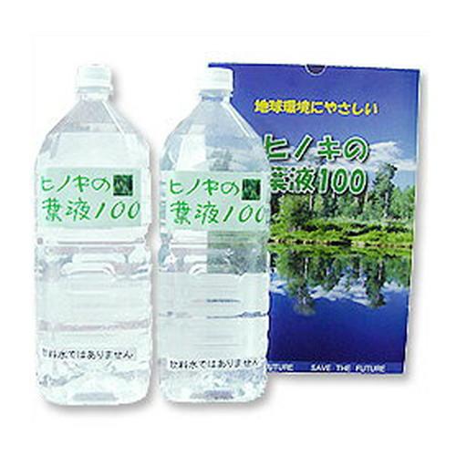 ヒノキの葉液100%(2L×2本入り)※キャンセル不可