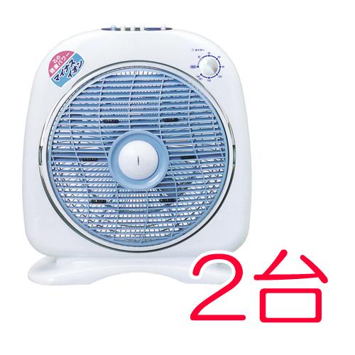 新林の滝(白)2台セット+4000円分商品付(当店の商品どれでも選択可)【扇風機】