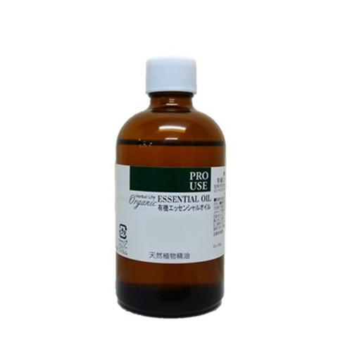 有機プチグレイン精油 100ml 【生活の木】