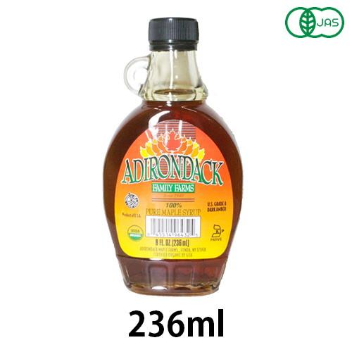 厳選されたオーガニック商品を扱うアリサン有限会社の商品です 有機メープルシロップ 格安店 瓶 国内即発送 アリサン 236ml
