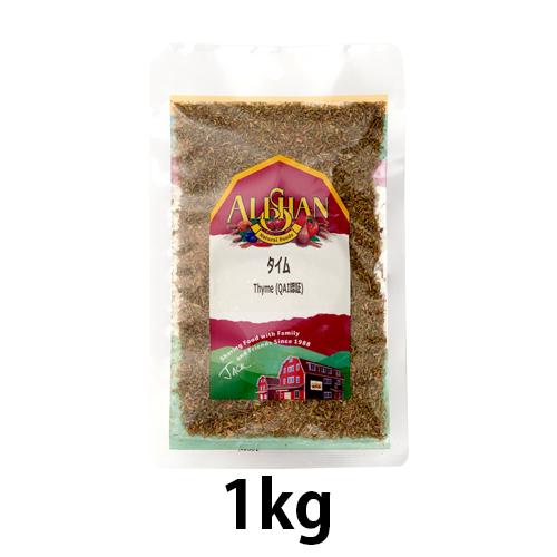 オーガニックタイム(1kg)【アリサン】