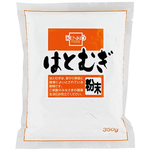はとむぎは お米に比べて栄養豊富な穀物です はとむぎ粉末 送料無料激安祭 超特価 健康フーズ 350g