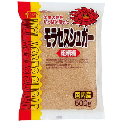 モラセスシュガー 500g 【健康フーズ】