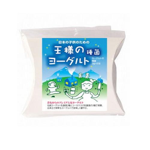 牛乳か豆乳に混ぜるだけで手作りヨーグルト 大注目 王様のヨーグルト 種菌 東京食品 定番 3g×2包 6g
