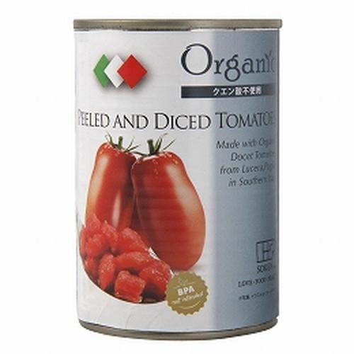 イタリア南部のプーリア州 ルチェーラにある限定農場で栽培された有機トマトを使用 有機ダイストマト缶 創健社 固形量240g 高級品 400g 宅配便送料無料