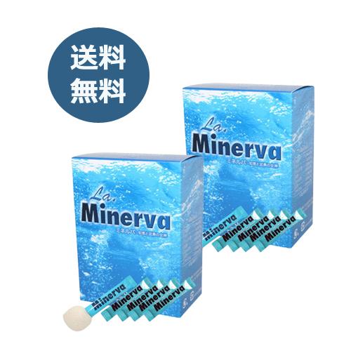 ミネルバ(青パパイヤ発酵食品)(3g×30包)×2箱セット+パパイヤ発酵食品飲み比べサンプル4包付