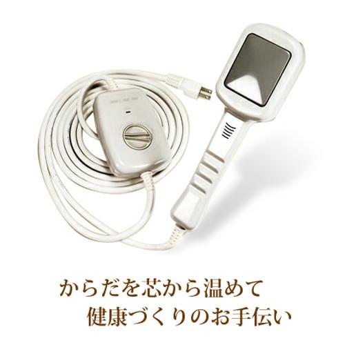 遠赤温熱器MODELNOK1001(86℃遠赤温熱板)アイボリー+三井とめこ先生温熱療法関連冊子プレゼント