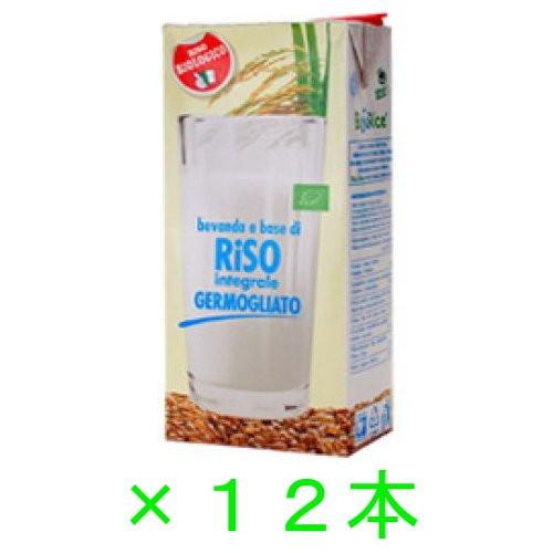 まるごと発芽玄米ドリンク1000mL1ケース(12本)