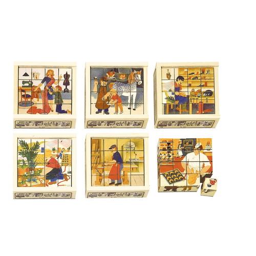 六面体パズル・16pcs・職業 (AF1602) 【アトリエ・フィッシャー/ATELIER FISCHER】 【3歳頃から】