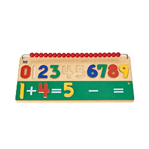 数えるレディネス(学習準備)プログラム(RE-30)【TAGTOYS(タグトイ)】