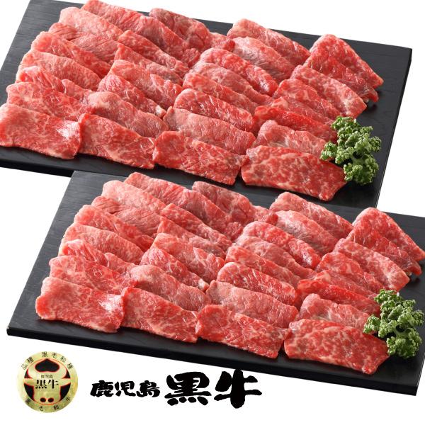お歳暮 鹿児島黒牛 モモ焼肉用 800g 日本一のブランド和牛 赤身焼肉
