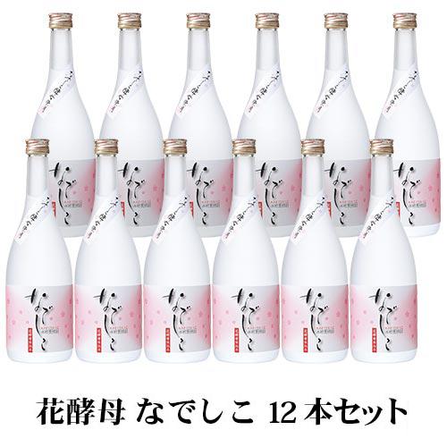 【A】【壱岐の蔵酒造】なでしこ 25% 720ml 12本セット 1ケース 壱岐 焼酎 麦 お酒 むぎ 九州 長崎県