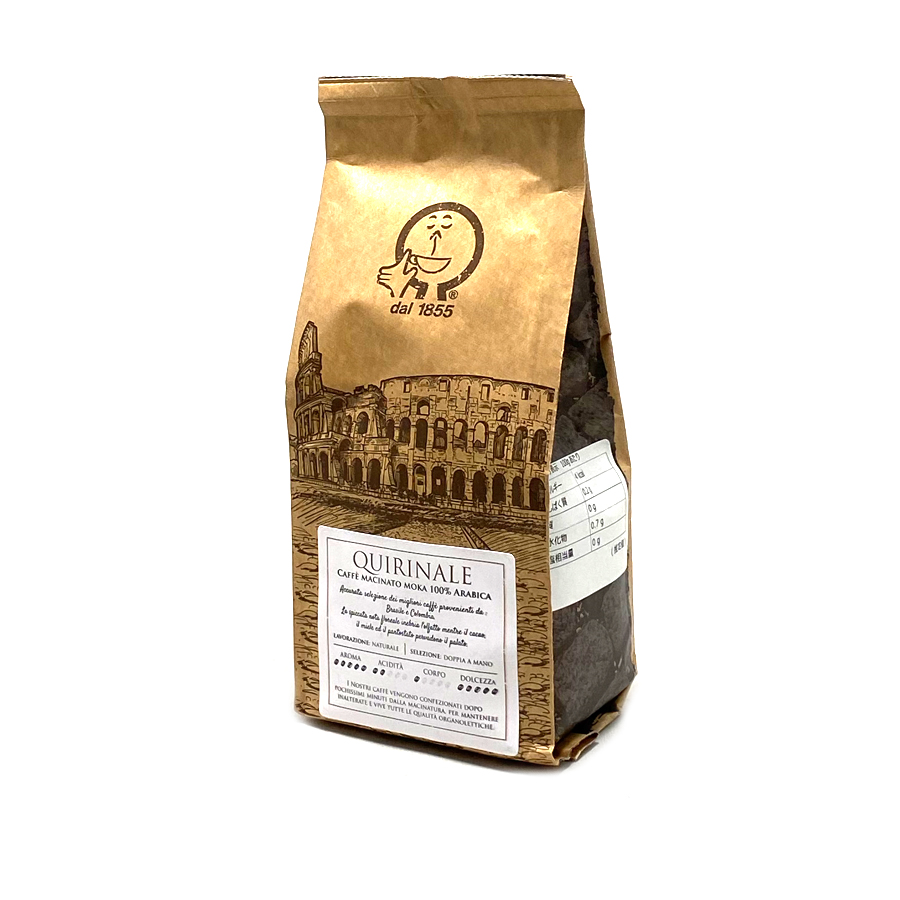 一部予約 ボンドルフィ ボンドルフィー bondolfi カフェ オーバーのアイテム取扱☆ 賞味期限6ヶ月以上 極細挽き クイリナーレ250g