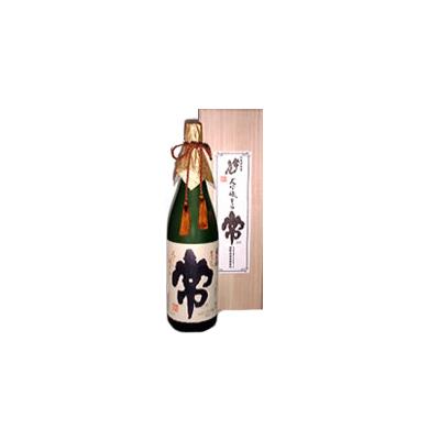 【お取り寄せとなります】常きげん 大吟醸古酒「常(じょう)」1800ml(木箱入)【楽ギフ_包装選択】【楽ギフ_のし】