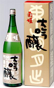 菊姫 B.Y.大吟醸720ml(化粧箱入)(BY大吟醸)