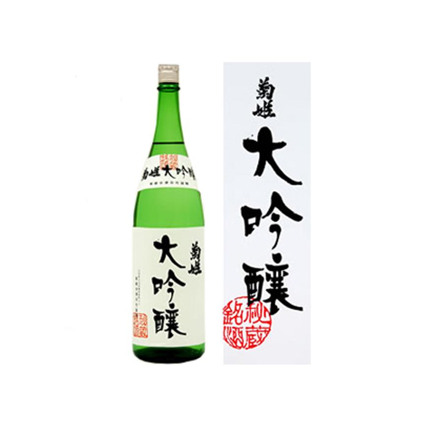 菊姫 大吟醸1800ml(化粧箱入)