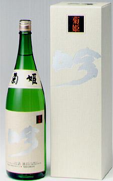 菊姫吟720ml(化粧箱入)