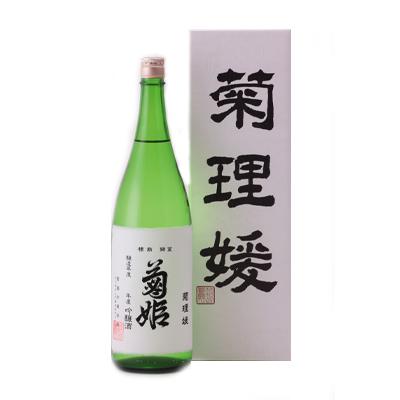 菊姫菊理媛(くくりひめ)720ml(化粧箱入)【最新のものをお届けします】