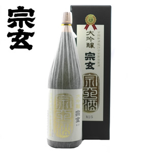 宗玄 大吟醸 金賞受賞酒1800ml(BY29)【2018年6月詰】