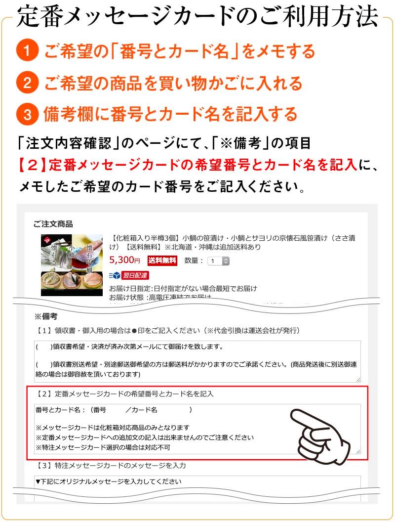 楽天市場】小鯛の笹漬け+老舗・伊勢屋のめで鯛・上生菓子※北海道 ...