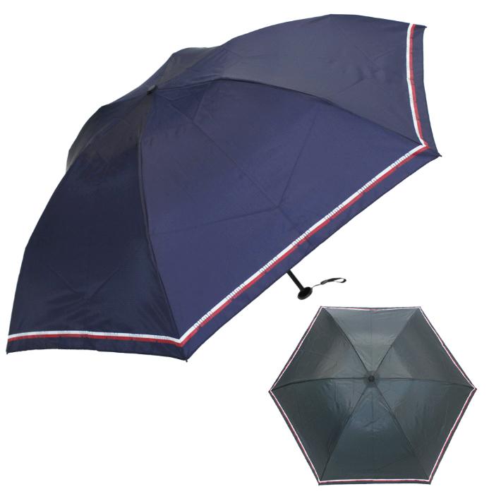 プーマ 裾ボーダー柄 軽量(130g)ミニ折傘 55cm×6R 軽量超撥水(ナノテク)生地使用 共生地袋付 軽くて丈夫なカーボンファイバー骨使用