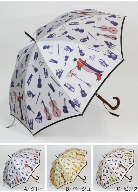 日本製傘 GRACITO グラシト グラス骨使用 UVカット加工 甲州高級ほぐし織 レディース ジャンプ長傘 婦人と楽器柄 23199