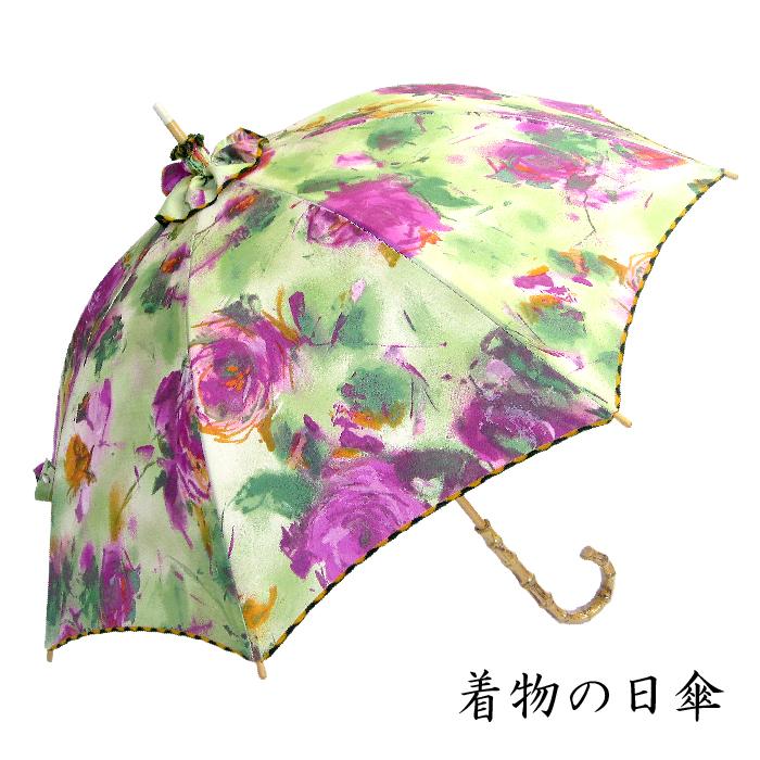 傘 レディース 日本製 日傘 UVカット 遮光 手作り着物日傘 ピンクの花柄 50cm 無料包装 送料無料