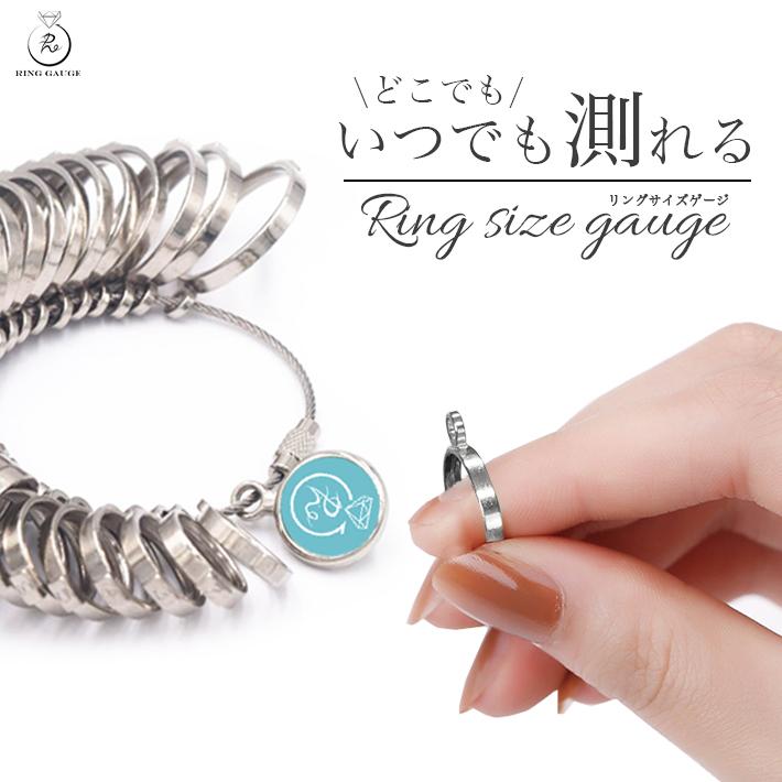1号~33号まで測れるプロ仕様 指輪のサイズ測りに リングサイズゲージ 指輪サイズ測り 1号~33号まで測れるプロ仕様 指輪ゲージ リングゲージ サイズゲージ