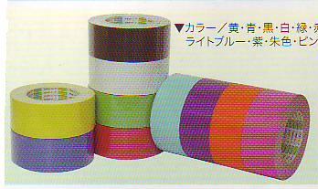 カラークラフトテープ【1ケース】, エルコンセプト:42737da4 --- healthica.ai