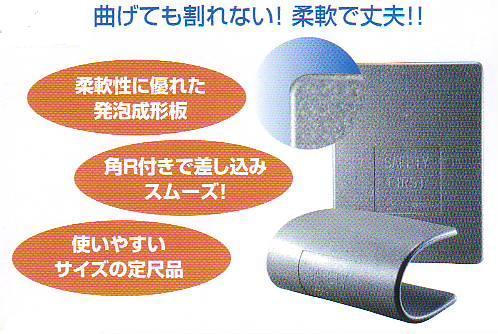 パレットスペーサー(40mm厚)900×1400