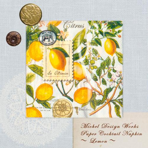 ニューヨーク発の美しい雑貨たち ご予約品 ~ お気に入り 爽やかなレモンがたわわに実る夏向きのデザイン - ネコポス2点まで同梱OK MichelDesignWorks レモン ペーパーナプキン ~レモン~ カクテル 切手 ミッシェルデザインワークス