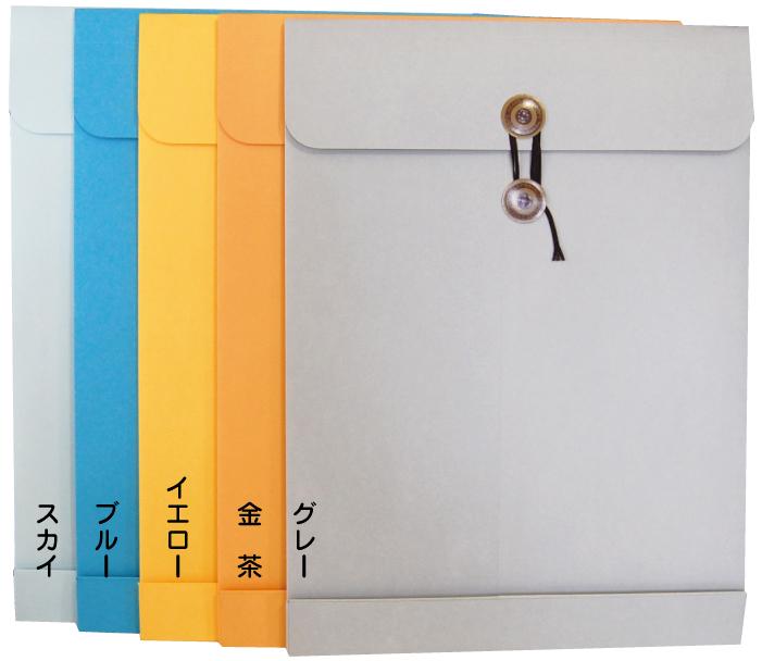 角2封筒 保存袋 マチ 紐付/ひも付 ベストカラー 5色有り 120g 100枚