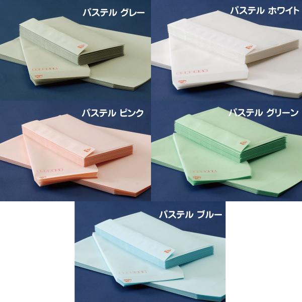 長3封筒 かんたん開封封筒 パステルカラー 80g ハイシール付 1000枚/1箱