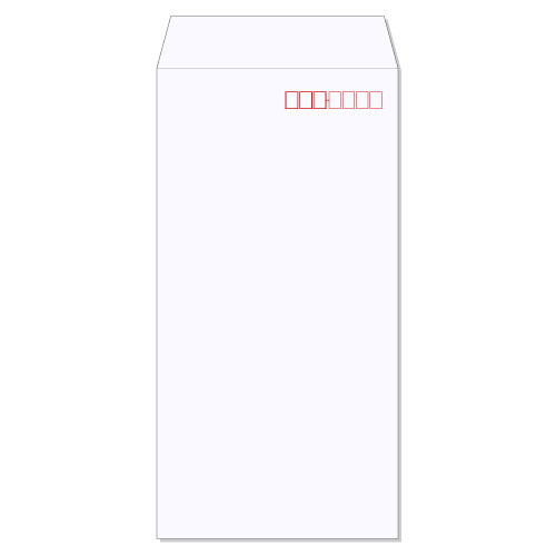 封筒長3透けない特殊加工を施した 内容物が透けない封筒です 個人情報をしっかり守り 封筒の表側も内側も