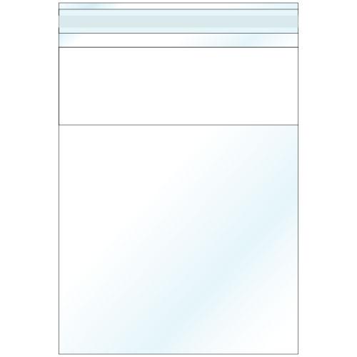 角3フィルム封筒 表上70mmベタホワイト 裏透明 テープ付ポリ封筒 ビニール封筒 フイルム フィルム 角3 B5 封筒 500枚/1箱