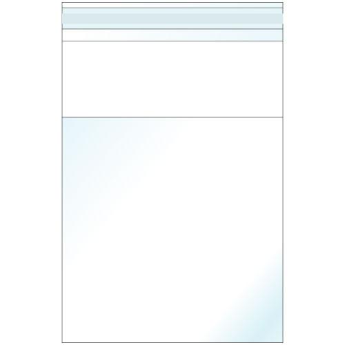 角2フィルム封筒 表上70mmベタホワイト 裏透明 テープ付ポリ封筒 ビニール封筒 フイルム フィルム 角2 A4 封筒 500枚/1箱