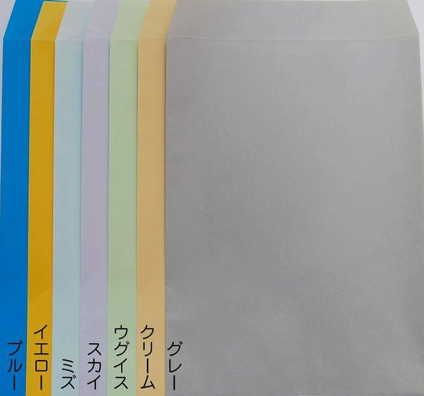 封筒 角0 角0封筒 B4封筒 カラー封筒 厚さ100g 500枚