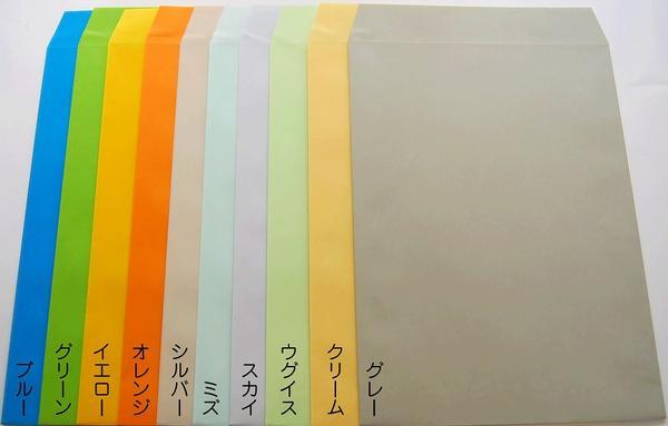 角1封筒 封筒角1 角形1号 角1 封筒 カラー 100g B4封筒 B4サイズ 500枚/1箱