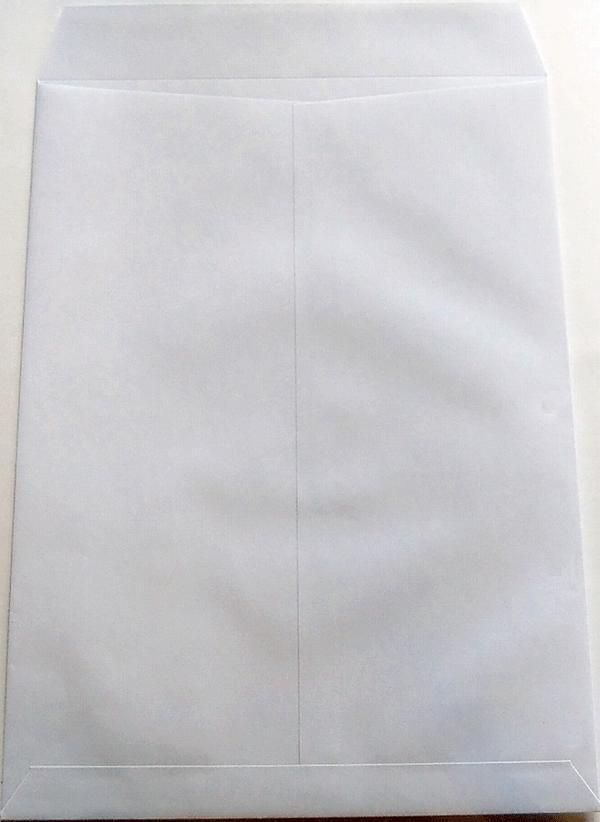 角1封筒 封筒角1 角形1号 角1 封筒 ケント 白封筒 100g B4封筒 B4サイズ 500枚/1箱
